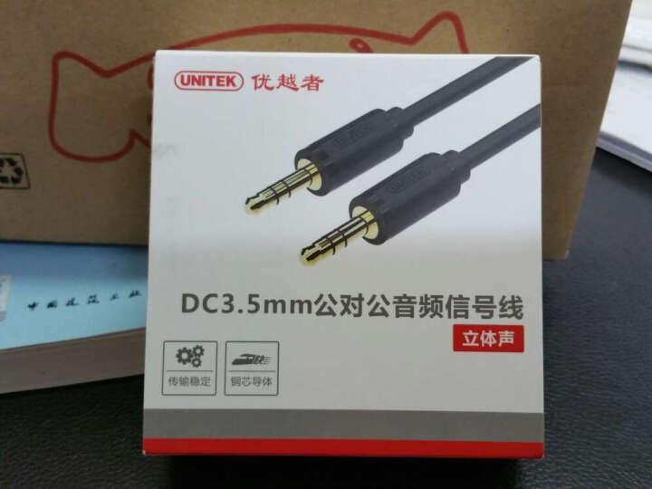 优越者(UNITEK)Y-C925WH 3.5mm音频线AUX公对公车用车载连接线0.5米 安卓苹果手机/笔记本/平板接音响白色 晒单图