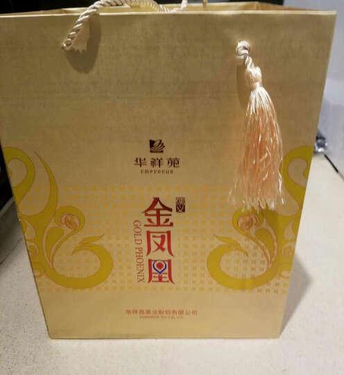 华祥苑 金凤凰5800浓香型铁观音茶叶 安溪原产 乌龙茶 尊贵礼盒装 175g 晒单图