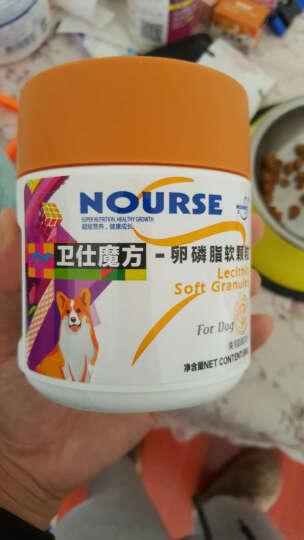 卫仕(nourse)强壮骨骼补钙套餐 晒单图
