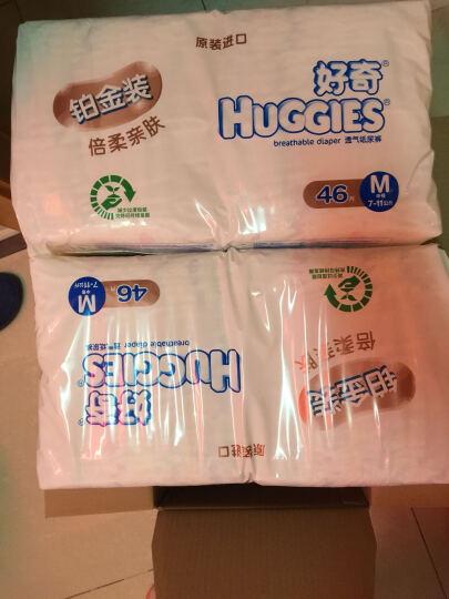 日本尤妮佳(Moony)婴儿裤型纸尿裤(女)加大号XL38片*4包(12-17kg)大箱装(官方进口) 晒单图