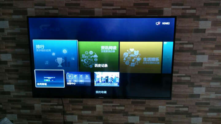 康佳(KONKA) S55U 55英寸 4K HDR超高清64位智能液晶电视 (黑色) 晒单图