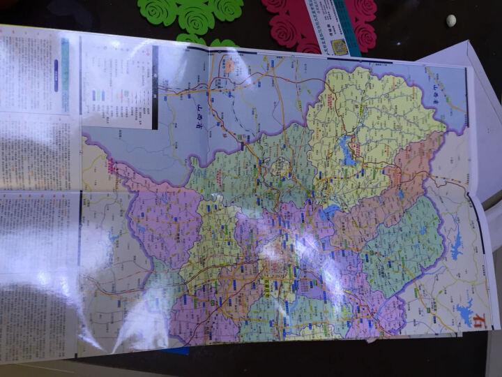 2016石家庄CiTY城市地图 晒单图