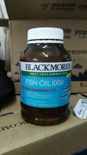澳洲进口 澳佳宝(Blackmores)双倍浓缩深海鱼油胶囊 香草味 90粒 晒单图