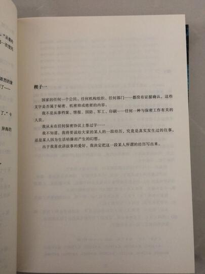 异海纪念版(套装上下册) 晒单图