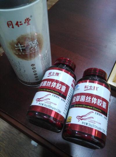 杞里香徐州牛蒡茶 新鲜牛榜茶牛旁茶罐装250克新鲜牛蒡 牛蒡茶170g*1桶++帝勃淫羊藿2瓶 晒单图