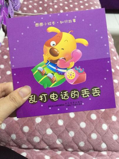 18册宝宝成长小画书 幼儿儿童0-3岁 三只小猪小红帽绘本 安徒生童话故事书3-6岁 晒单图