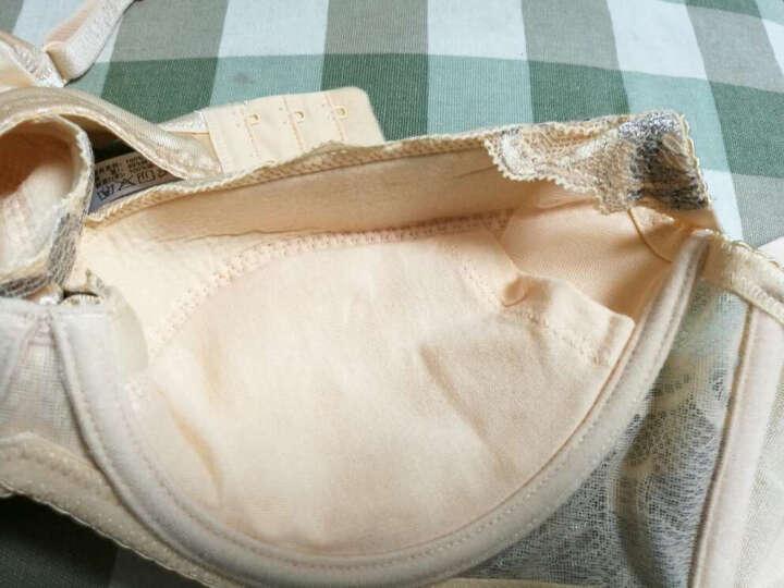 古今小胸文胸少女内衣3/4杯胸罩包0D202 肤色 C75 晒单图