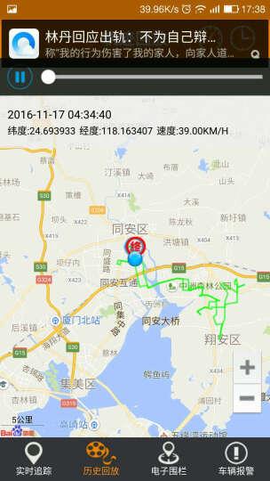 途创gps定位器微型汽车跟踪器强磁免安装追踪器 车辆GPS定位仪 车载防盗器 标配+终身平台 晒单图