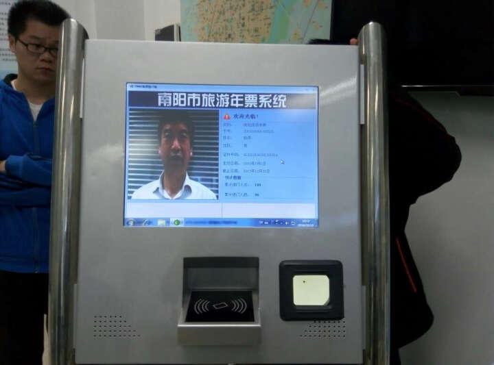 ScanHome扫描枪无线扫码枪快递把抢超市条形码描器有线二维码扫仪 串口 晒单图