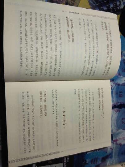 金圣叹选批:唐诗+杜诗(精装2册) [罗辑思维] 晒单图