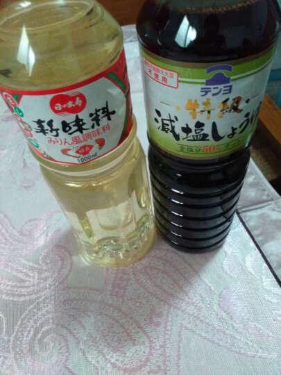 日出寿 味淋 日本原装进口 料理酒 料酒 米霖 寿喜锅调味汁 调味酒 甜料酒风味调味料 1L 晒单图