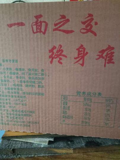 南街村北京方便面36袋65g整箱麻辣味河南食品特产6月生产日期 晒单图