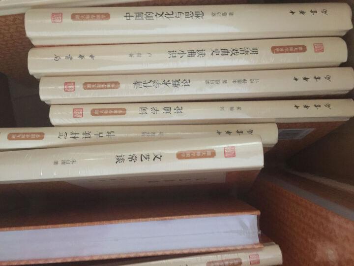 宋元戏曲史/跟大师学国学·精装版 晒单图
