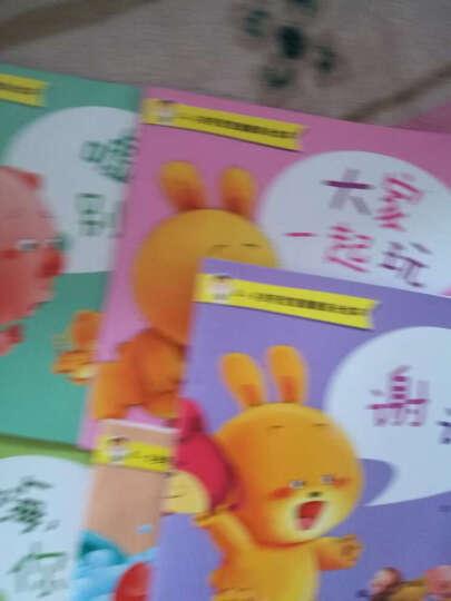 0-3岁好宝宝健康成长绘本 全10册 幼儿早教启蒙读物 宝宝早教亲子书0-2-3岁故事书 晒单图