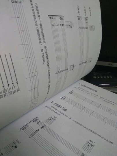 跟我学吉他!吉他弹唱实例教程 晒单图