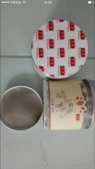 庄民 芡实 红芡实米 鸡头米 精选好货200g/罐 晒单图