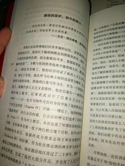 一本最危险的书·塔西佗 日耳曼尼亚志:从罗马帝国到第三帝国 晒单图
