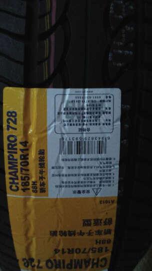 佳通汽车轮胎 T20 185/70R14 名爵MG3长安欧诺五菱宏光日产阳光轮胎 晒单图
