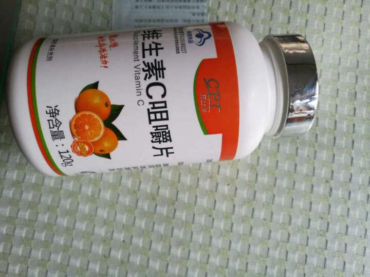 康比特维生素C咀嚼片 120片 晒单图