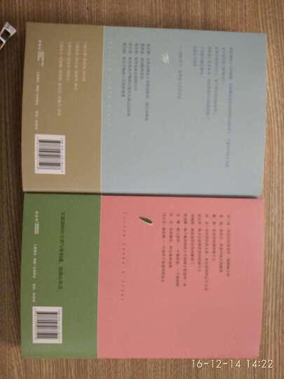 「世间始终你好」书系:林徽因+张爱玲(全两册) 晒单图