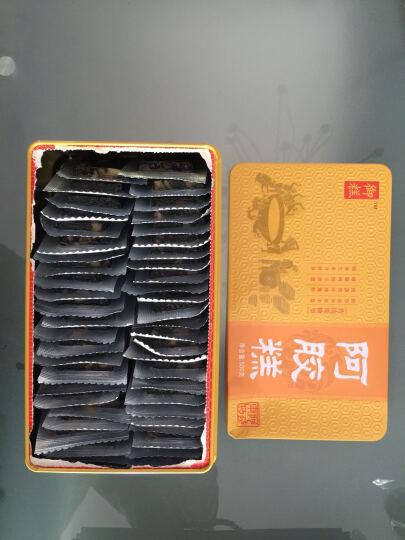 御糕阿胶 【阿胶糕即食】500g/盒 山东东阿县原产阿胶膏 原味低糖-赠品礼盒两盒装 晒单图