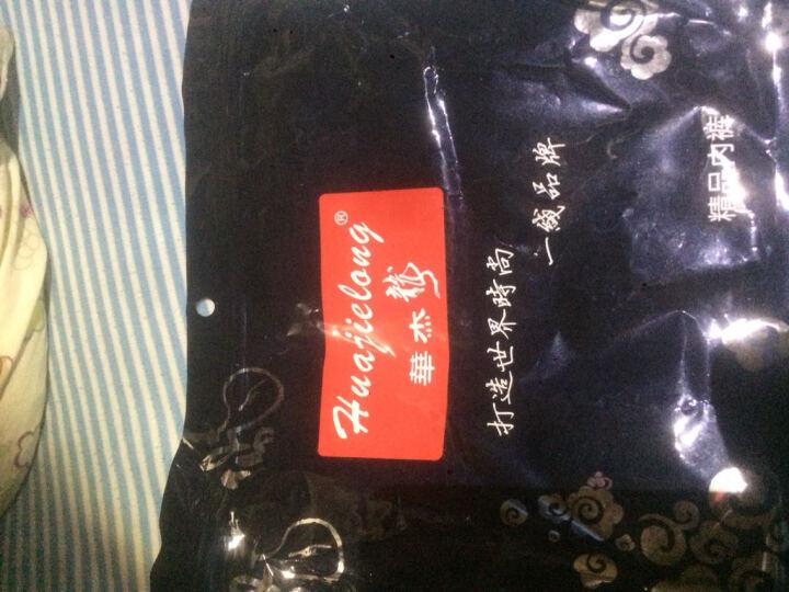 华杰龙男士秋裤 单件紧身弹力棉单色仿腰带印花性感潮男打底裤 灰色 XL(175/85) 晒单图