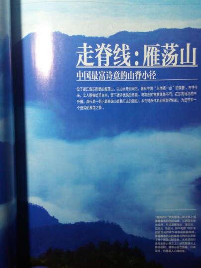 中国国家地理(2016年10月加厚版特刊《慢步中国专辑》上) 晒单图