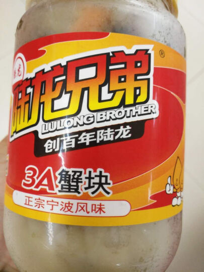 陆龙 去壳酱海螺4A辣螺 300g/瓶 海鲜水产 晒单图