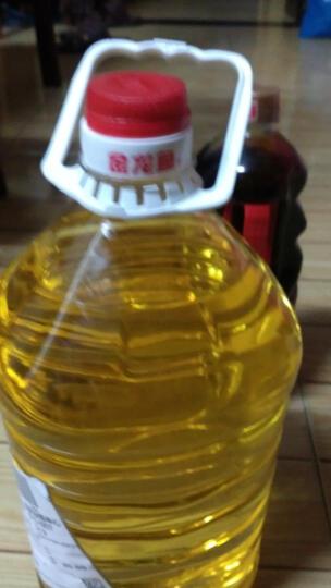 福临门 食用油 葵花籽原香食用调和油5L 中粮出品 新老包装随机发货 晒单图
