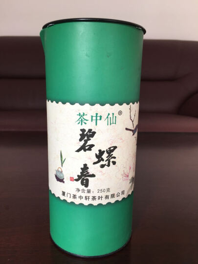 茶中仙 新茶碧螺春茶叶绿茶125g茶叶单罐装茶叶 晒单图