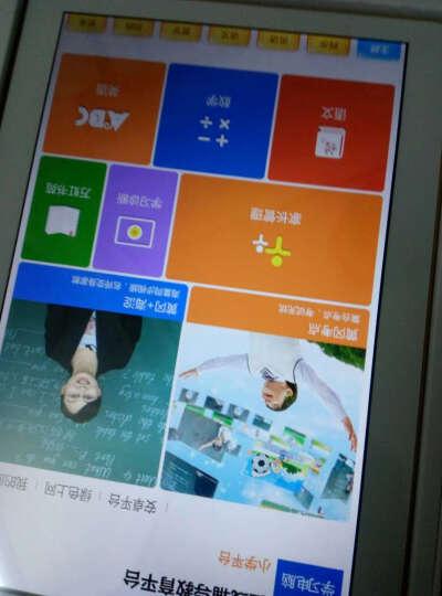 摩天宝 智能教育八核儿童学习机平板电脑小学初中高同步点读机10.1英寸英语家教机电子词典翻译机 金属八核2G运行32G内存版+32G卡 晒单图