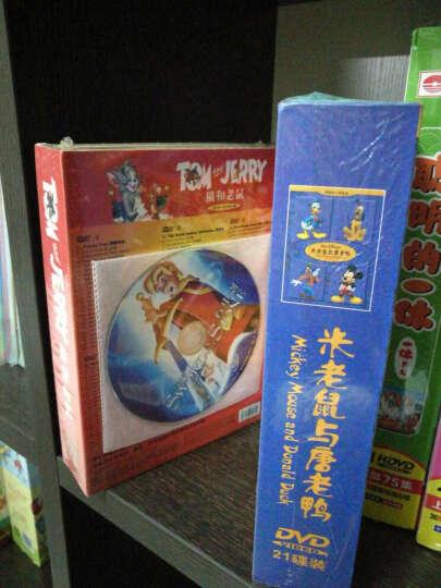 米老鼠与唐老鸭dvd 米老鼠和唐老鸭 21DVD 含高飞狗 布鲁托 晒单图