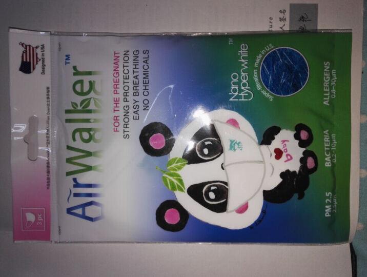 鲜行者 Airwalker 美国进口滤材孕妇防护口罩 孕妇适用 防PM2.5防雾霾 耳带式 3只装 晒单图