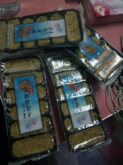 雪之恋 手造麻薯糕点180g/袋 台湾地区进口 香芋味 晒单图