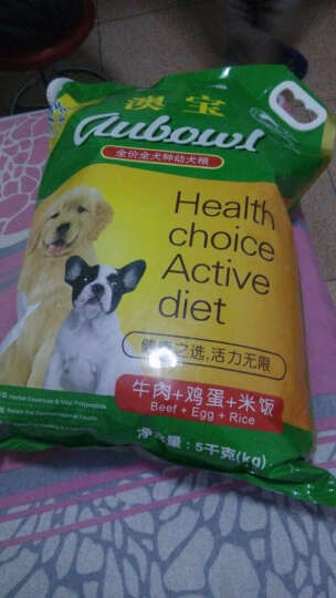 【E宠】雷米高 澳宝经典系列宠物幼犬狗粮5kg 晒单图