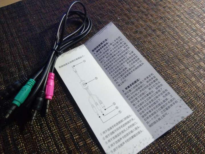 魅声 转接线外置声卡电容麦克风套装苹果安卓手机通用唱吧全民K歌录音设备音频线转接头 晒单图