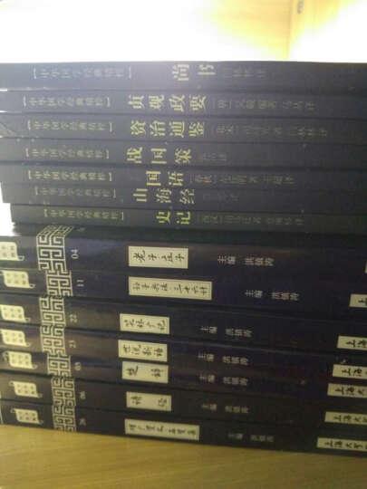 国学精粹:笑林广记 注释译文 文白对照 晒单图