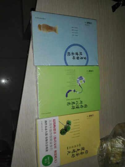 白落梅经典文学散文作品全套3本:你若安好便是晴天+岁月静好现世安稳+因为懂得所以慈悲 我的 晒单图