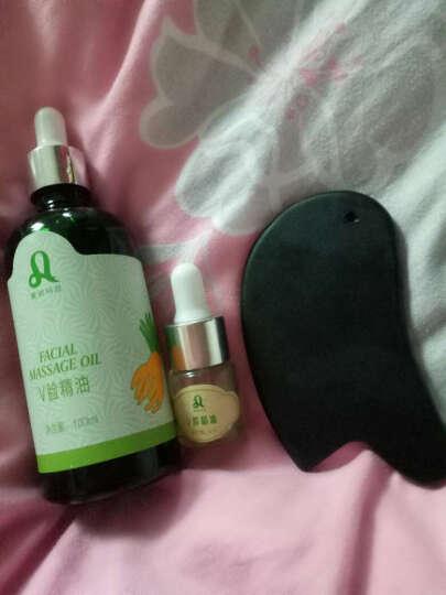 爱诺玛亚(AROMA) 脸部面部刮痧护理保养V脸植物精油100ML按摩精华油紧致滋润肌肤 晒单图