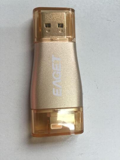 忆捷(EAGET)i50 64G USB3.0苹果官方MFI认证苹果IPHONE lightning双接口苹果手机U盘电脑通用 金色 晒单图