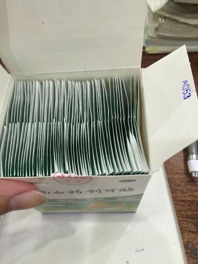云南白药 创可贴 100片 5盒 晒单图