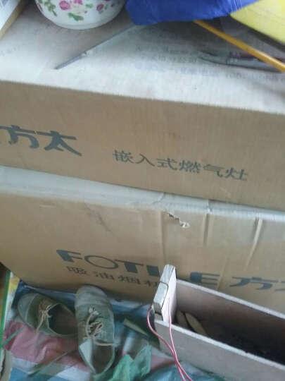 方太(FOTILE) W20800P-E1家用嵌入式微波炉 晒单图