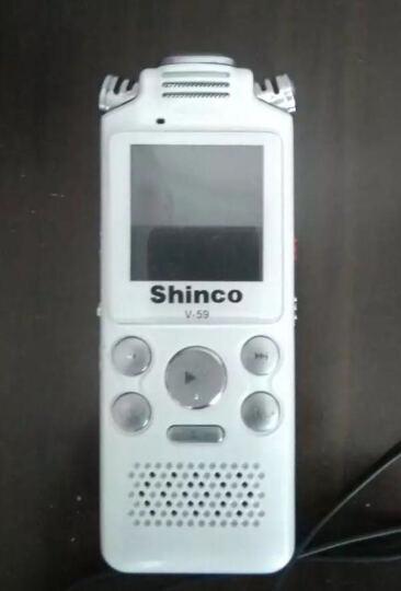 新科(Shinco)V-59 32G录音笔专业高清远距降噪声控密码保护录音编辑MP3播放器象牙白 晒单图