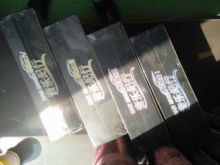 音乐纪行 车载篇1 八碟送U型枕(京东专卖) 晒单图