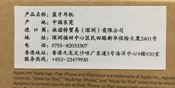 Parrot ZIK 无线NFC可接打电话骨传播主动降噪触控HIFI耳机 玫瑰金 晒单图