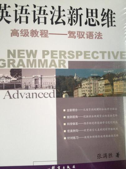 Macmillan English Dictionary for Advanced Learners麦克米伦英语高阶词典 英文原版 晒单图
