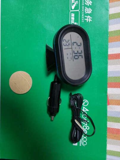 VST 多功能车载时钟汽车车内外温度数显夜光温度电压表检测时间表三合一汽车用品 绿蓝双色显示 晒单图