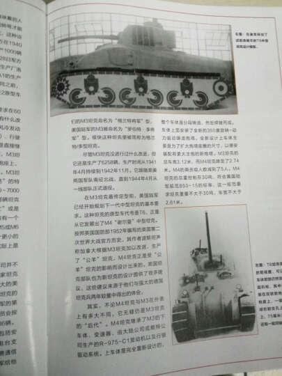 谢尔曼坦克大揭秘 晒单图
