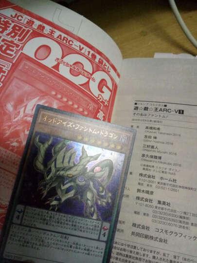 日文原版 漫画 游戏王 遊☆戯☆王アーク ファイブ 1进口图书 晒单图