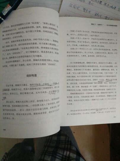 向生与求死:晚清政坛的另类观察 晒单图